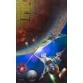 Планета берсеркера (по фантастическому произведению Фреда Саберхагена) - Вальехо, Борис (20 век)