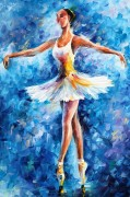 Голубой танец - Афремов, Леонид (20 век)