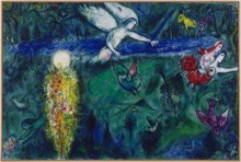 Изгнание из рая - Шагал, Марк Захарович