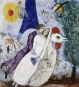 Жених и невеста на фоне Эйфелевой башни - Шагал, Марк Захарович