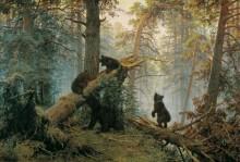 Shishkin, Ivan - Morning in a Pine Forest - Шишкин, Иван Иванович