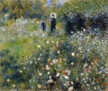 Дама с зонтиком в саду - Ренуар, Пьер Огюст