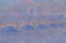 Мост Ватерлоо, эффект солнечного света - Моне, Клод