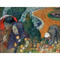 Воспоминание о саде в Эттене (Арльские дамы) - Гог, Винсент ван