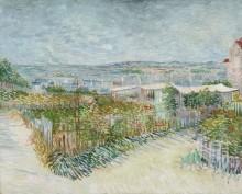 Вид на Монмартр со стороны Мулен де ла Галетт - Гог, Винсент ван
