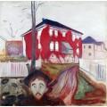 Красный плющ - Мунк, Эдвард