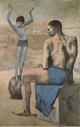 Девочка на шаре - Пикассо, Пабло
