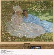 Две женщины в саду - Моне, Клод