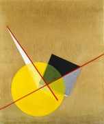 Желтый круг - Мохой-Надь, Ласло
