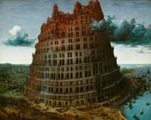 Вавилонская башня - Брейгель, Питер (Старший)