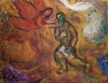Пророк Исайя и ангел - Шагал, Марк Захарович