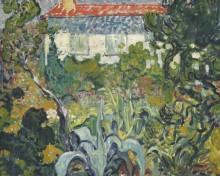 Сад у дома с красной крышей - Вальта, Луи