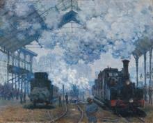 Вокзал Сен-Лазар. Прибытие поезда - Моне, Клод