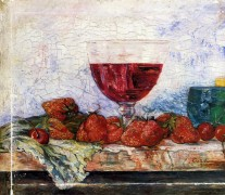 Бокал красного вина, клубника и вишни, 1892 - Энсор, Джеймс
