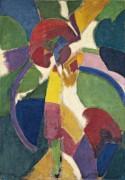 Женщина с зонтиком - Делоне, Роберт