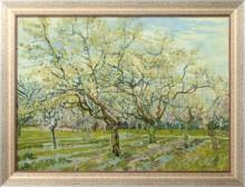 Белый сад - Гог, Винсент ван