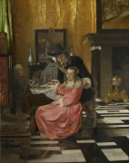 Интерьер и дама, отказывающаяся от вина - Делфт (Вермеер, Ян)