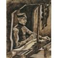 Ткач (Weaver), 1884 - Гог, Винсент ван