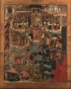 Страшный суд (ок.1650)