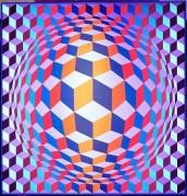 Глобус со сферами - Вазарели, Виктор