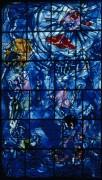 Сотворение мира, день пятый и шестой - Шагал, Марк Захарович