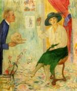 Курильщики, 1920 - Энсор, Джеймс