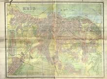 Карта Киева, с грифом секретно. 1947