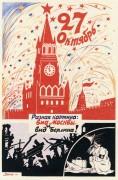 Разная картина 1944 - Дени