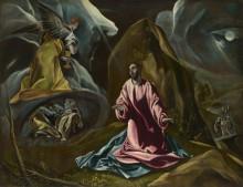 Моление в Гефсиманском саду