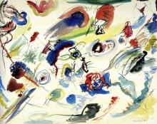 Первая абстрактная акварель, 1910 - Кандинский, Василий Васильевич