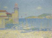 Порт - Ложе,  Ашиль