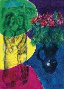 Влюбленные, пять цветов и цветы - Шагал, Марк Захарович