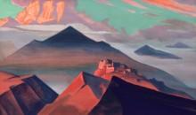 Гора Шатровая. Из серии «Святые горы» - Рерих, Николай Константинович