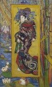 Гейша (Oiran (after Kesai Eisen), 1887 - Гог, Винсент ван
