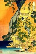 (164) - Кацусика, Хокусай