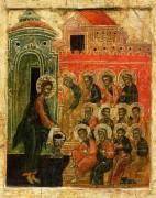 Омовение ног апостолов (ок.1680)