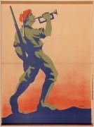 Плакат времен гражданской войны в Испании в 1936-39 годах