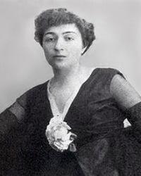 Экстер, Александра Александровна