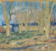 Платановая аллея возле станции в Арле (Avenue of Plane Trees near Arles Station), 1888 - Гог, Винсент ван