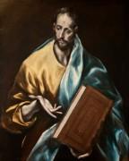 Апостол Иаков Младший - Греко, Эль