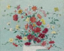 Ваза с цветами - Ложе,  Ашиль