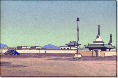 Батухалка, столица Внутренней Монголии - Рерих, Николай Константинович