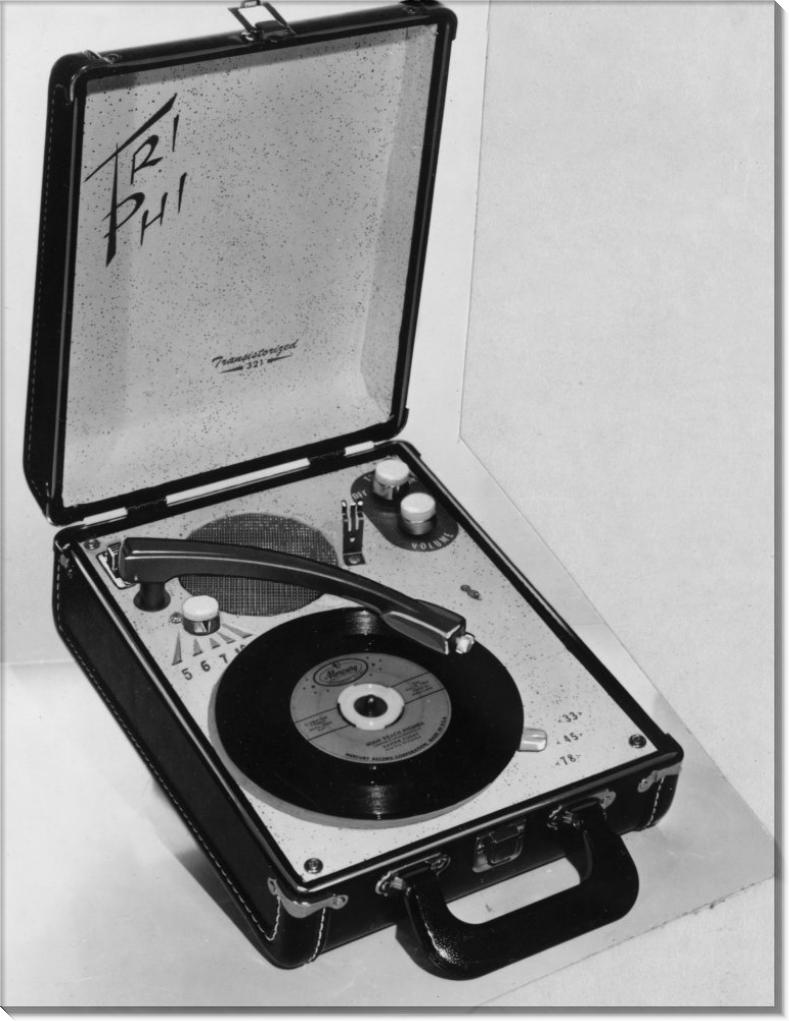 Триi-Пхи граммофон