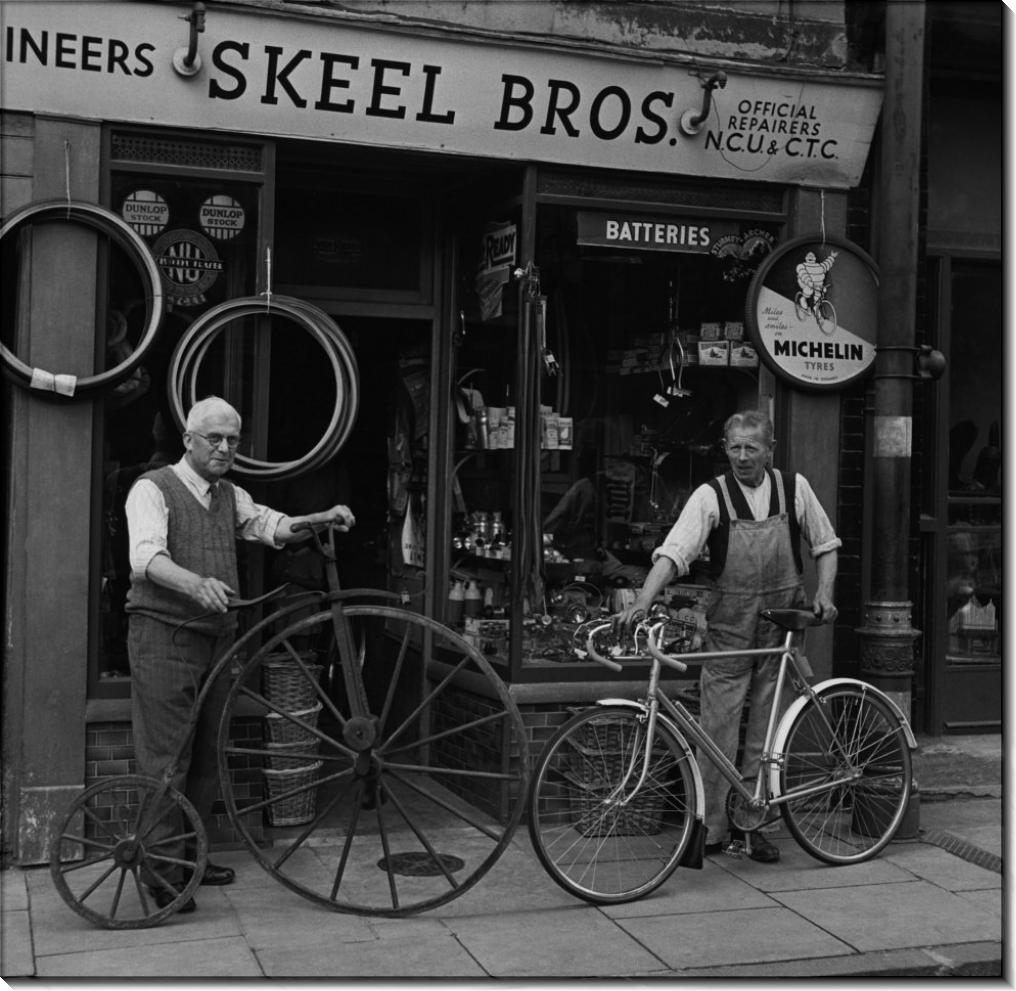 Велосипед ремонтников
