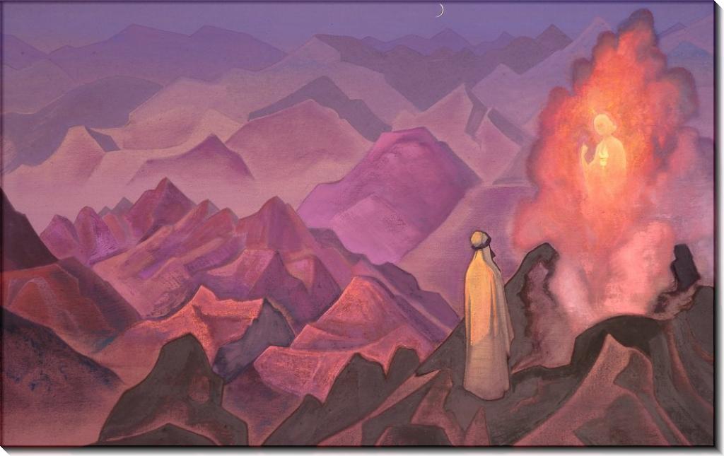 Пророк Магомет - Рерих, Николай Константинович