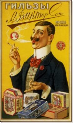 Гильзы 1900