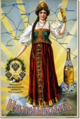 Калинкин 1903k