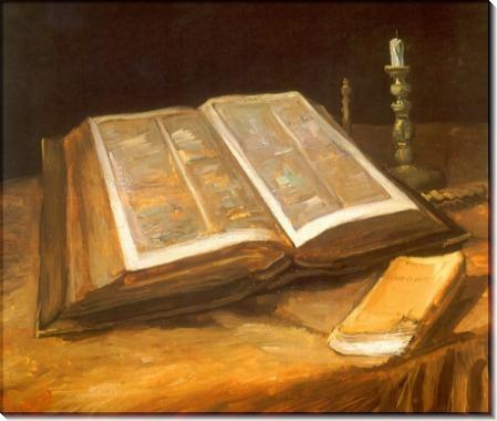 Натюрморт с Библией - Гог, Винсент ван