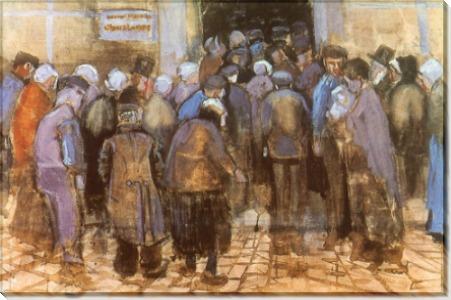 Лотерейная контора - Гог, Винсент ван