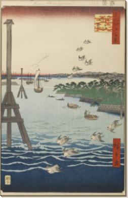 ch 251 - Хиросиге, Андро (Утагава)